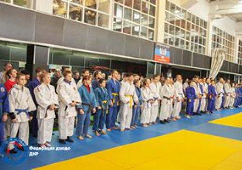 Чемпионат Донецкой Народной Республики по дзюдо среди мужчин и женщин