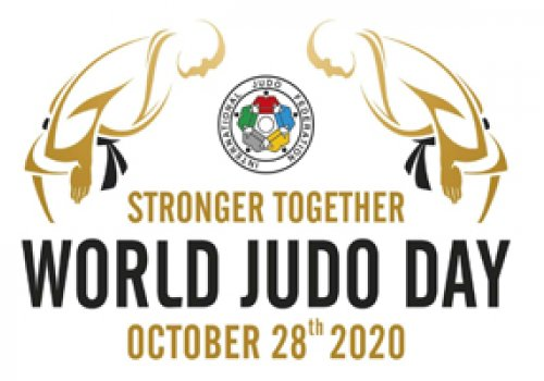Уважаемые спортсмены, тренеры, а также поклонники дзюдо!